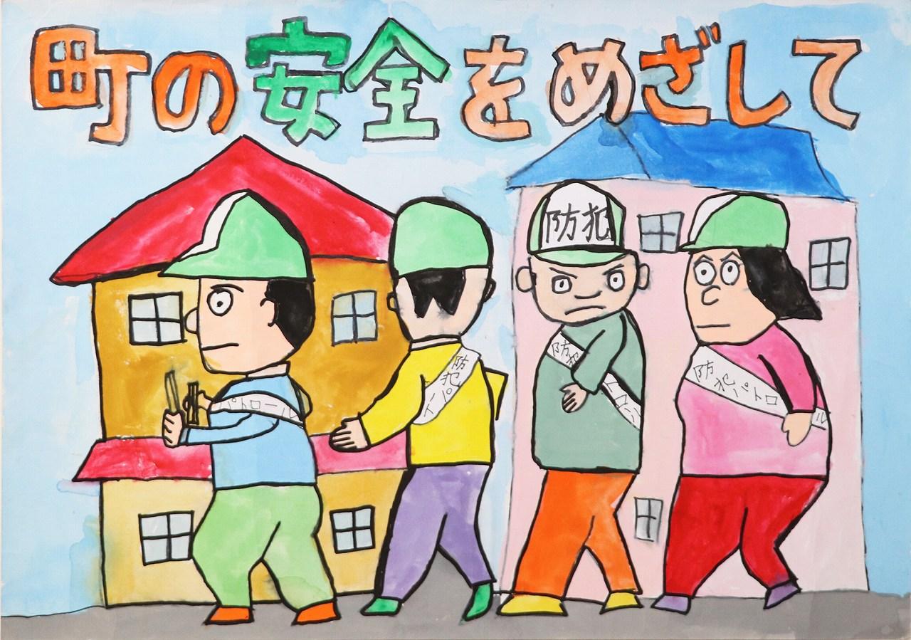 警察署長賞 勘角さん