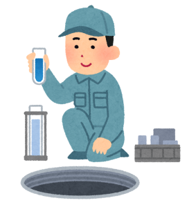 浄化槽水質検査