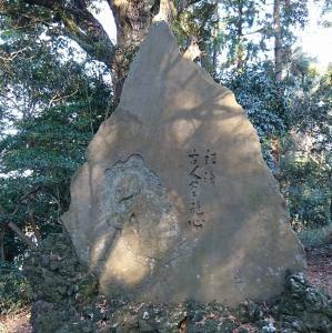 B河童の碑