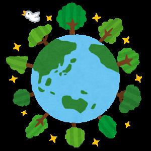 きれいな地球