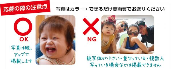 笑顔の写メ作品例 赤ちゃんの笑顔
