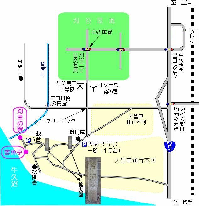 河童の碑マップ