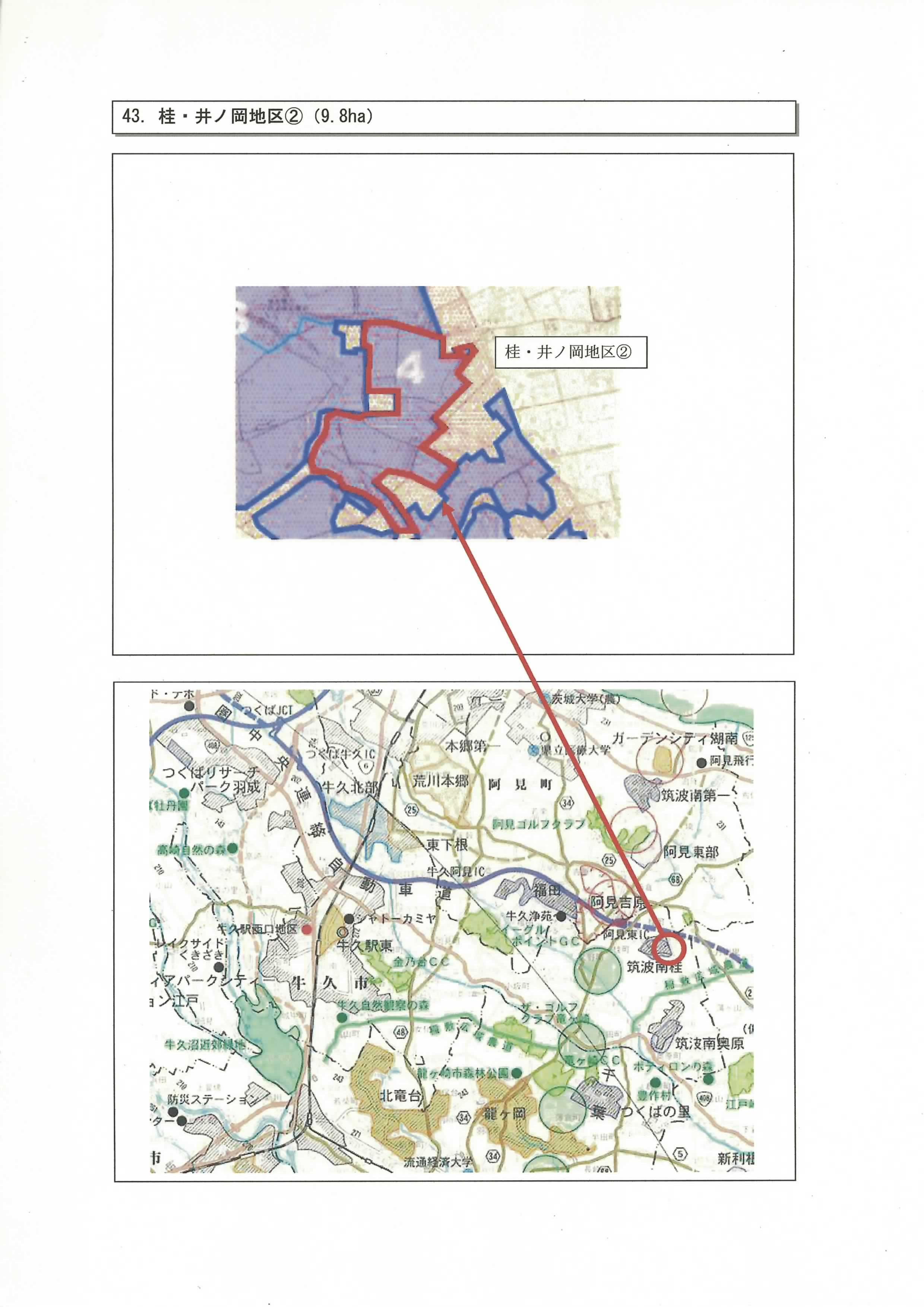 桂・井ノ岡地区➁