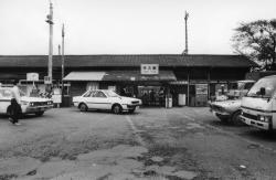 牛久駅舎(S57)