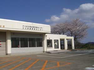 施設:牛久市かっぱの里生涯学習センター