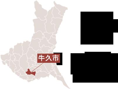 茨城 県 コロナ ウィルス 感染 者
